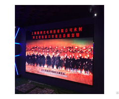 Shanghai Factory Hotsale P7 62 Led Module Display Full Color