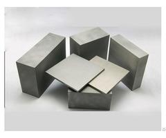 Carbide Square Blanks