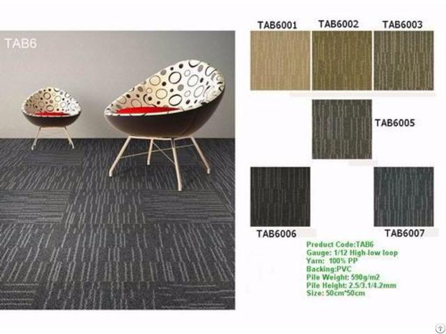 China Modular Carpet