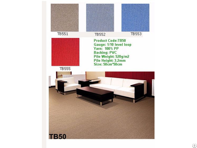 China Pp Carpet Tile