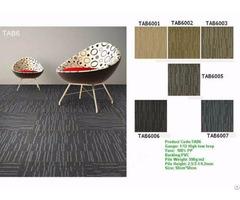 China Custom Carpet Tile