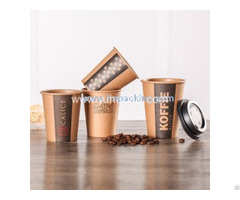 Variety Sizes Brown Kraft Paper Cups