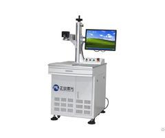 Fiber Laser Marking Series Mf 20 30