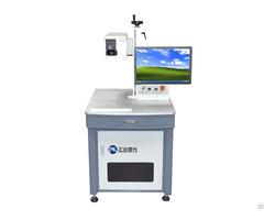 Uv Laser Marking Machine Series Muv 3 5