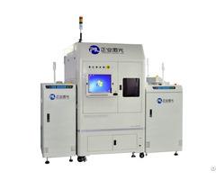 Qr Code Pcb Laser Marking Machine 0404