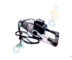 Outboard Remote Control Assy