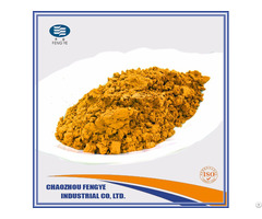 China Supplier Pr Yellow Ceramic Pigment