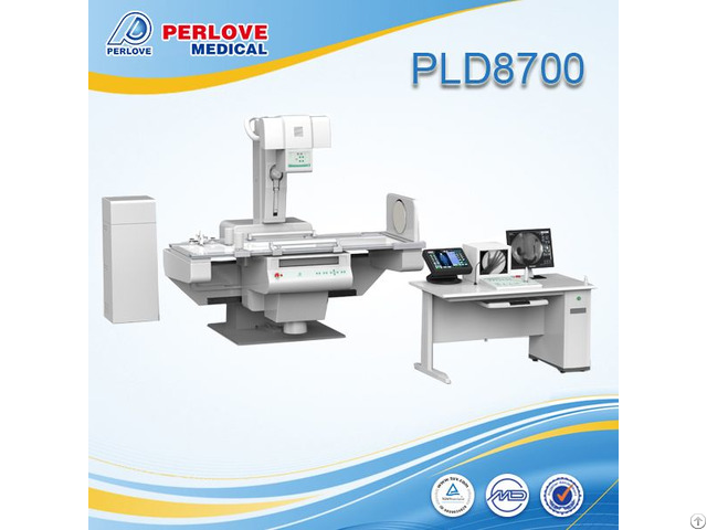 9700rpm High Speed Anode Rotation X Ray Machine Pld8700