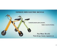 Topmate Mini Electric Bicycle Fashion