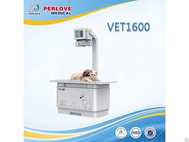 Stable Performance Veterinary Digital X Ray System Vet1600 Stationary Type