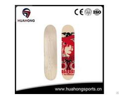 Hd S04 Huahong Wholesale Canadian Maple Wooden Skateboard Decks