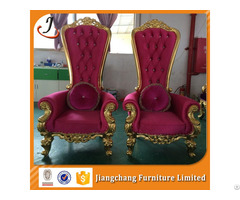 Modern Wholesale Hotel Furniture King Queen Chair Jc K01