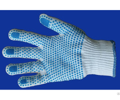 Pvc Dots Glove For Sale