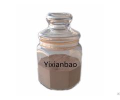 Feed Antioxidant Yixianbao