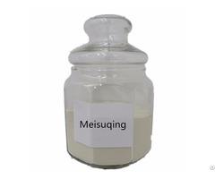 Mycotoxin Binder Meisuqing