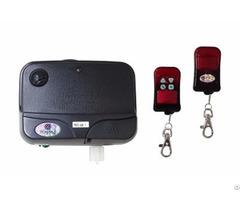 Auto Reverse Remote Control Wired H666