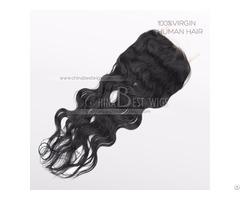 Virgin Wavy Closure Hair Styles