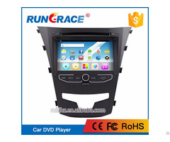 Rungrace Ssangyong Korando Double Din 7 Inch Car Stereo