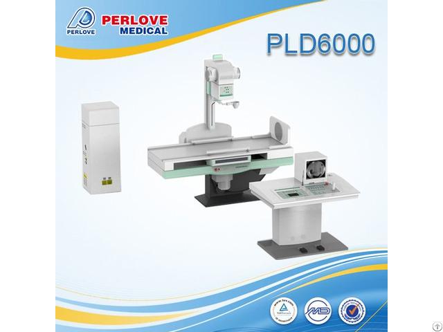 Digital Radiography Fluoroscopy X Ray Cost Pld6000