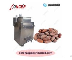 Cocoa Bean Peeling Machine Cacao Skin Remover