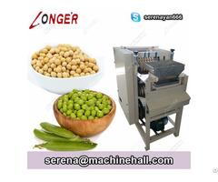 Chickpeas Skin Peeler Broad Bean Peeling Machine