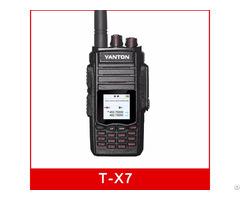 T X7 Wcdma Gsm Radio With Analog Gps Uhf 2w