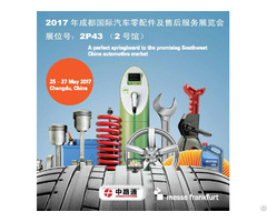 Chengdu International Trade Fair For Automotive Parts And Aftermarket Services Capas