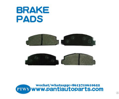 Brake Pad 1243 49 230 From Online Auto Parts Store