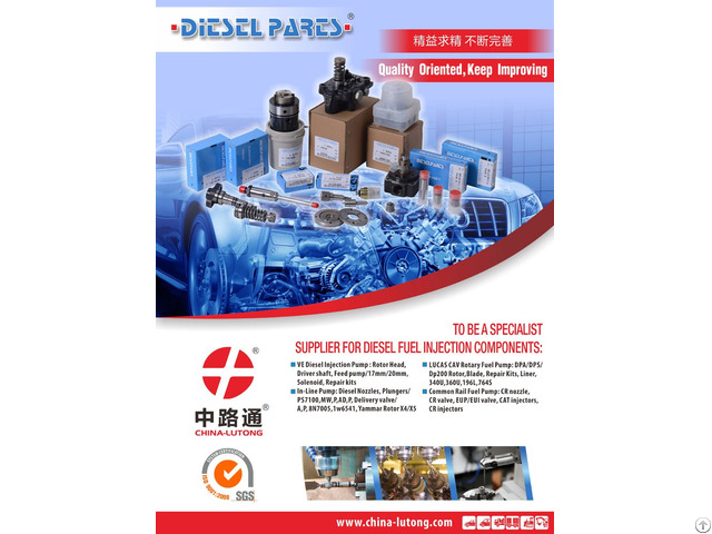 Dicscl Parcs The Best And Trusted Choice For Diesel Fuel Injection