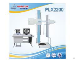 X Ray Machine Digital Fluoroscopy Cost Plx2200