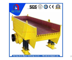 High Vibration Feeder For Mining Factory