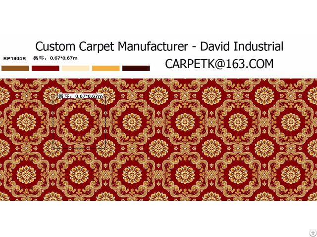 China Printed Carpet Manufacturers Custom Oem Odm Print Printing In Chinese Factory