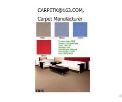 China Modular Carpet Squares Tile Custom Oem Odm In Chinese Manufacturers Factory