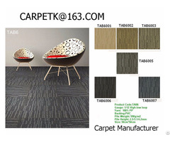 China Office Carpet Tile Custom Oem Odm In Chinese Manufacturer Factory