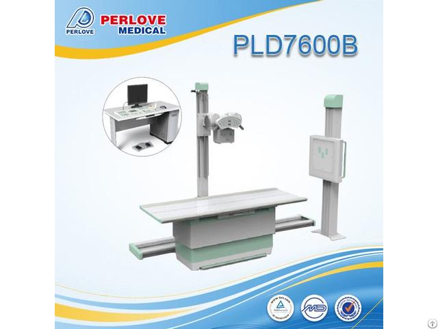 Low Radiation Digital Radiography Machine Pld7600b