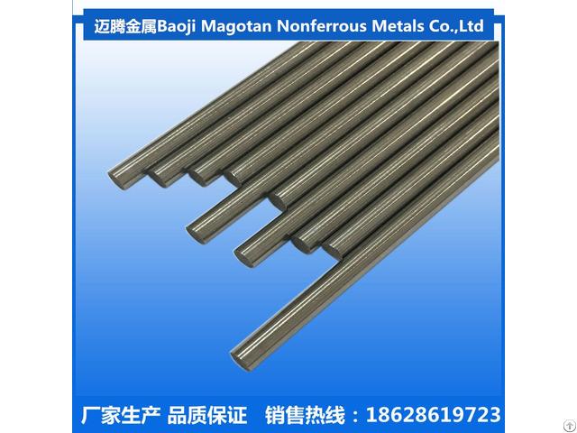 China Diamond Brand Tzm Molybdenum Bar