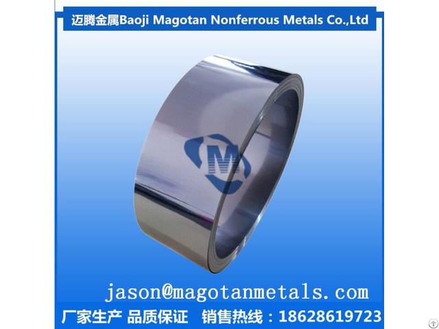 Astm B708 0 08 Pure Tantalum Foil