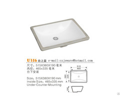 China Ceramic Sink Suppliers