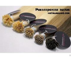 Hair Extension For Women