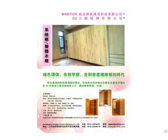 The Closet Made By Aluminum Honeycomb Panels