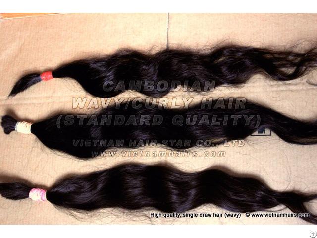 Cambodian Natural Wavy Curly Hair