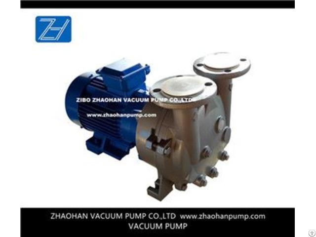 2bv Liquid Ring Vacuum Pump With Ce Certificate