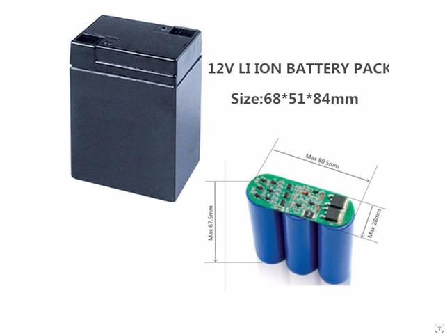Storage Battery 12v