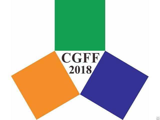 China Floor Fair 2018