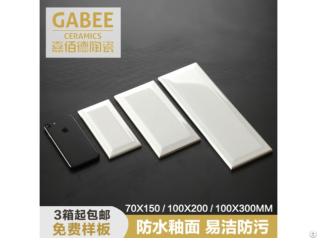 New Product 75x150mm Bread Look Kitchen And Bathroom Subway Ceramic Glazed Wall Tile