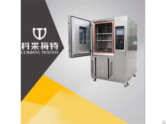Constant Temperature And Humidity Test Chamber