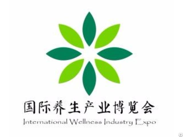 International Wellness Industry Expo 2018 Iwie2018