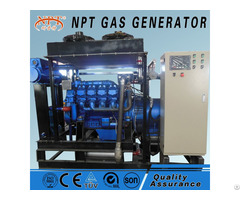 300kw Gas Generator