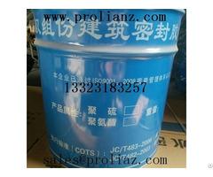 High Performance Polyurethane Sealant Made In China
