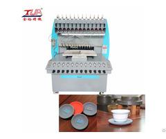 Silicone Plastic Cup Coaster Dispensing Machine